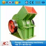 Piedra Caliza Calidad ISO trituradora trituradora de martillo Precio