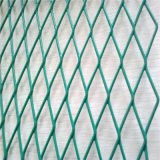 Покрашенный порошком расширенный лист ячеистой сети