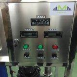 Sistema di Nanofiltration per il trattamento delle acque