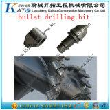 回転式掘る歯ビットKt (B47K17-H、B47K19-H、B47K22-H)をあける基礎