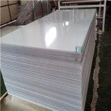 folha plástica do policarbonato do branco de 0.5mm para a impressão