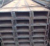 いろいろな種類の標準およびサイズのUチャンネルの棒鋼