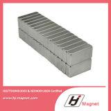 Kundenspezifische Größe super starker permanenter NdFeB Neodym-Block-Magnet mit Stong Energie für Industrie