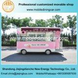Rimorchio elettrico mobile dell'alimento del gelato di buona qualità