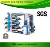 Plastic Bags Printing (YT-6600)를 위한 대중적인 Design Hot Sale Six-Colour Plastic Film Flexo Printing Machine