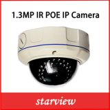 камера купола IP сети обеспеченностью CCTV иК 1.3MP Poe (DH3)