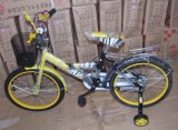 أطفال درّاجة [د67]