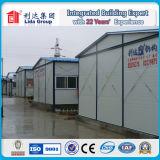 임시 강철 구조물 건축 용지 노동 집
