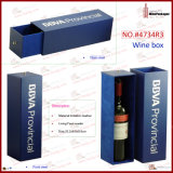 Ящик Design Wine Bottle Packing Box (4734R3)