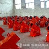 Yuhongの熱い販売の最上質のトラップの石のハンマー・クラッシャー中国