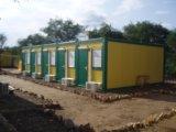 Kliniek van de container/de Mobiele Kliniek/prefabriceerde Kliniek