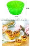 [ديي] سليكوون يكوّن فطيرة يخبز صغيرة قالب قالب