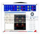 """"""" Relaytestar-2000 """" - het Testende Systeem van de Bescherming van het Relais"""