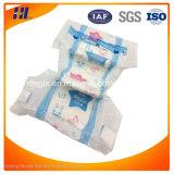 2017 Haut de la qualité Clothlike imprimé feuille arrière Smart Baby Diaper