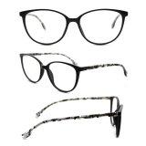 Grande Corne surdimensionné bordé lentille claire châssis ronde Lunettes Les lunettes