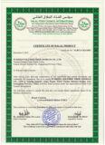 Prix de fournisseur de CMC de cellulose carboxyméthylique de sodium