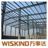 Стальные конструкции здания для мастерской и склада