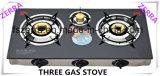 가정 부엌 요리 기구 가스 (JZS1303)