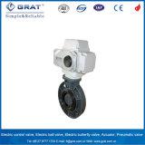 Grat PVC com motor de série da válvula de borboleta