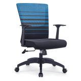 Plastiktyp des Büropersonal-Stuhls mit örtlich festgelegter pp.-Armlehne