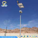 7m 50W LED Solarstraßenlaternemit Soncap Bescheinigung