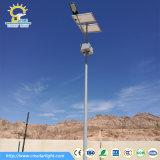 7m 50W LED Soncap 증명서를 가진 태양 가로등