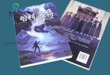 간단한 과학 소설을 인쇄하는 주문 신제품