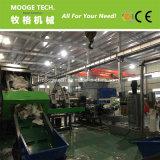 PP PE пластиковую пленку/bag гранул бумагоделательной машины