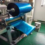 Rollo a rollo cinta adhesivo/máquina laminadora de papel con la función de multicapa