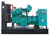 セリウムの承認の信頼できるCumminsの極度の無声ディーゼル発電機