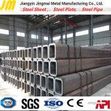 Tubo dell'acciaio a basso tenore di carbonio del tubo e del tubo d'acciaio rettangolare quadrato
