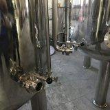 El tanque de mezcla 2017 de la calefacción de vapor de la leche del yogur de China