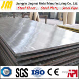 ASTM A709 Gr 50 сосуд под давлением стальную пластину