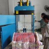 Ved40-11070-Dd Halb-Selbstballenpresse; Hydraulische Tuch-Ballenpreßpreßmaschine