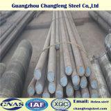 Bar redondo de aço laminadas a quente de aços de alta velocidade (SKH2/T1/1.3355/W18Cr4V)