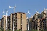 prezzo di energia eolica 3kw/turbina di vento/generatore di vento