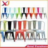 바를 위한 튼튼한 철 말레이지아 의자 또는 커피 또는 연회 또는 호텔 또는 대중음식점 또는 결혼식 또는 옥외 또는 정원