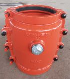 Ремонт зажимы P250 для PE, ПВХ, PPR труба, ремонт втулки, инкапсуляция кольца.