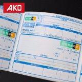 Version standard de papier résistant aux intempéries écologique Étiquettes d'expédition directe des étiquettes de logistique en usine