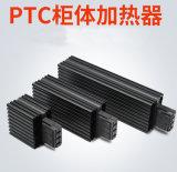 150W PTC 반도체 산업 팬 히이터 (HG140)에 15W