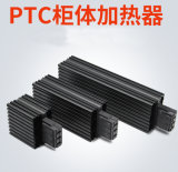 15W до 150 W PTC National Semiconductor промышленного вентилятора отопителя (ст.140)