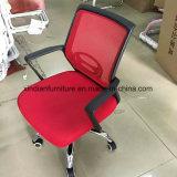 여가 헬스케어 사무실 인간 환경 공학 메시 의자