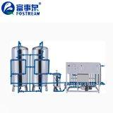 De directe Installatie van het Mineraalwater van de Verkoop van de Fabriek Compacte Kleinschalige