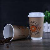 뚜껑을%s 가진 모든 크기 관례에 의하여 인쇄되는 커피 종이컵