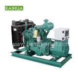 20kw/25kVA aprono il tipo insieme di generazione diesel con Cummins Engine