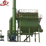 Collettore di polveri meccanico d'acciaio industriale della macchina del filtro a sacco di filtrazione