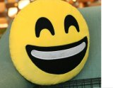 Coxim redondo do amarelo Smiley dos Emoticons
