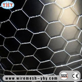 1.5mのプラスター網のためのエレクトロによって電流を通される六角形の鶏の網