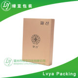 Cardboard Paper Packaging Gift/Jewelry/Cosmetic Box