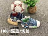 L'enfant neuf de Jean de mode de vente entière chausse des chaussures d'école de chaussures de gosses